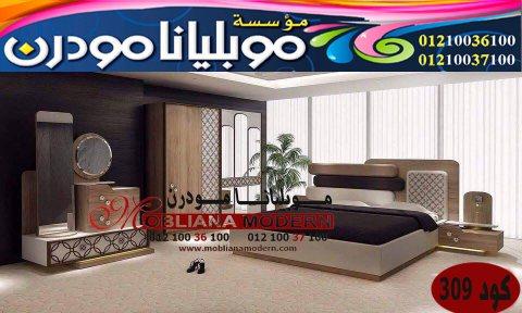 صور 2022 غرف نوم - صور 2023 اثاث مودرن - صور كاملة 2024