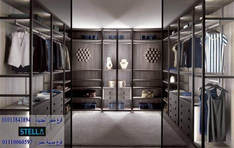 دريسنج ملابس * سعر المتر  يبدا  من 1200 جنيه    01013843894