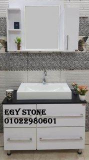 احواض كوريان - شركة ايجى ستون 01022980601