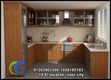 اسعار المطابخ الجاهزة في مصر – افضل سعر ( للاتصال 01203903309 )