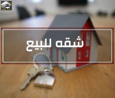 شقه للبيع مساحه 93متر _خلف مول عوض الله