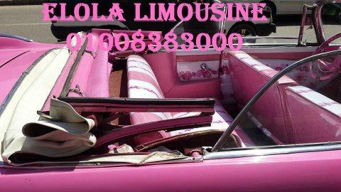 ايجار سيارات فخمه في مصر | ايجاره سيارة بسائق و بدون 01008383000