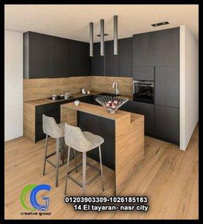 مطابخ خشب ( اسعار مميزة )- كرياتف جروب 01203903309