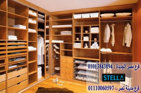 غرف ملابس ايكيا * سعر المتر  يبدا  من 1200 جنيه    01013843894