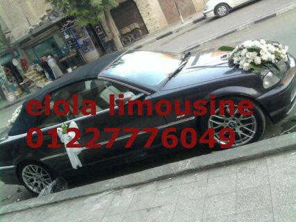 شركة العلاإيجار السيارات في مصر | 01008383000
