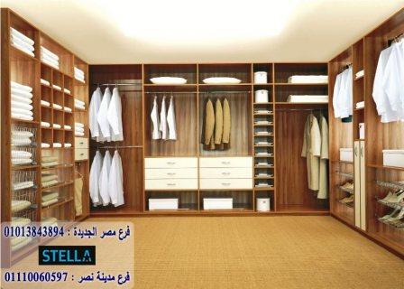 دواليب ملابس دريسنج * سعر المتر  يبدا  من 1200 جنيه    01013843894