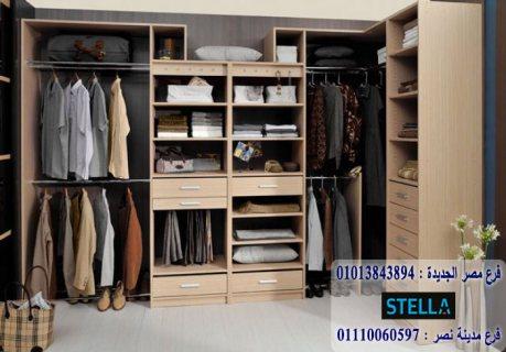 غرف ملابس * سعر المتر  يبدا  من 1200 جنيه    01013843894