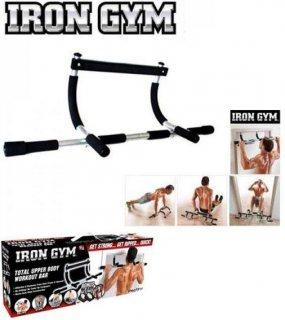 عقلة آيرون جيم بار الرياضية لتمرين عضلات البطن01283360296