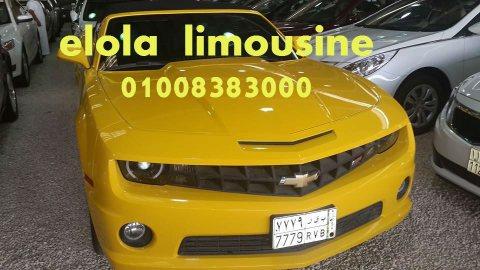 ايجار سيارات القاهرة | خدمات | شركةألعلا للايجار بسائق وبدون