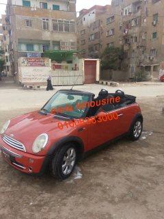 للسيارات ايجار سيارات مرسيدس...تاجير سيارات مصر..العلا ليموزين ...