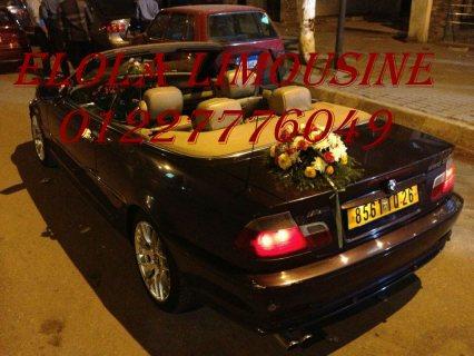 إيجار بأسعار مناسبة , أفخم السيارات مع شركة العلا ليموزين بسائق 01008383000