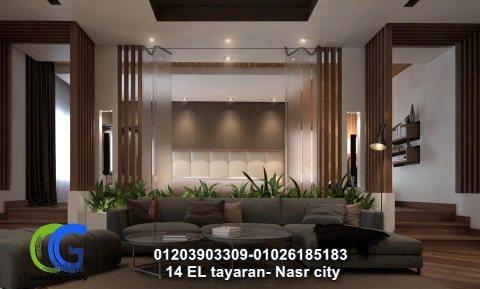 شركة ديكور بالقاهرة – كرياتف جروب للديكور ( للاتصال  01203903309  )