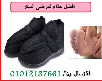 سباكير حذاء طبي لمرضى السكر