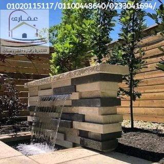 تصاميم ديكورات هندسية _ تصميم حدائق _ حديقة  ( شركة عقارى 01100448640 )