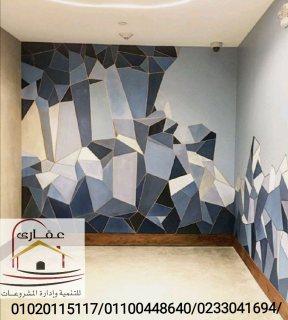 شركة تشطيب وديكور مصر - شركة ديكور وتشطيب