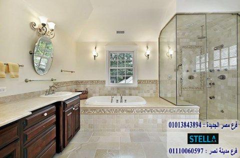 اشكال وحدات حمامات * شركة ستيلا ،  تبدا  من 2250 جنيه   01207565655