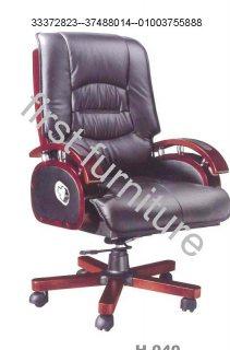 كرسي مدير -جلد وشبك اقوي وارقي الموديلات