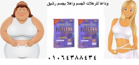 للتخسيس وانقاص الوزن فات ليس