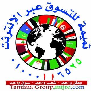 مطلوب مسوقات عبر الانترنت من المنزل 01000116525