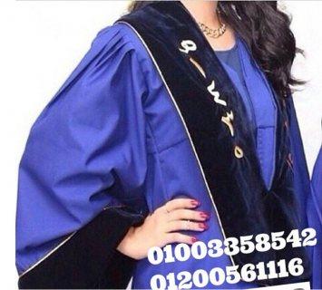 ملابس التخرج (01200561116) شركة 3A لليونيفورم