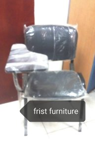 كرسي محاضرات من فرست فرنتشر