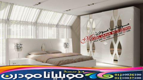 دمياط لغرف النوم المودرن - غرف نوم دمياط 2024 موبليانا