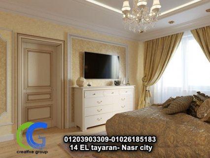 شركة ديكورات – شركات ديكورات فى مصر ( للاتصال 01203903309)