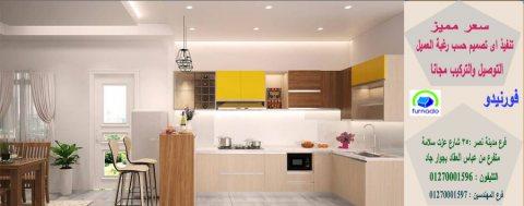 اشكال مطابخ hpl * اشترى مطبخك بافضل  سعر   01270001597