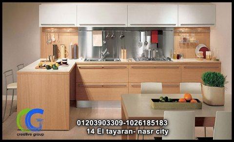 اسعار دواليب المطبخ الخشب = مطابخ خشب ( للاتصال 01026185183 )