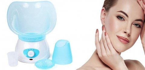 جهاز بخار الوجه  لازالة الخلايا الميتة  01282064456