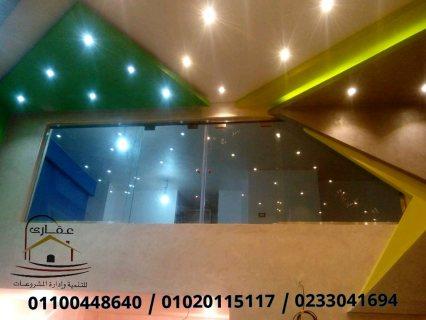 تصميم الواجهات الزجاجية - الواجهات الزجاجية للمنازل والفلل والشركات