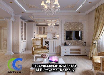 شركة تشطيب في القاهرة – كرياتف جروب للتشطيبات (01203903309)