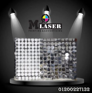 Flash panel ( m laser for advertising )