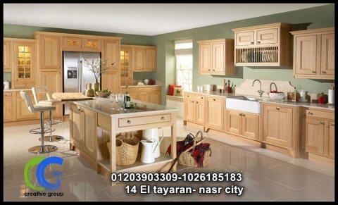 مطابخ خشب ( اسعار مميزة ) كرياتف جروب 01203903309