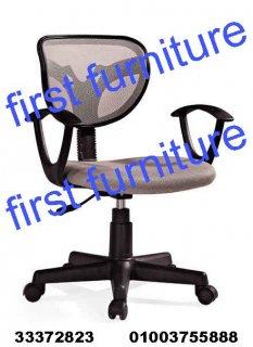 كرسي  متحرك للاطفال الوان وموديلات