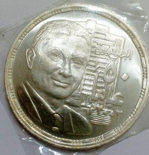 خمسة جنيهات تذكاري الرئيس مبارك