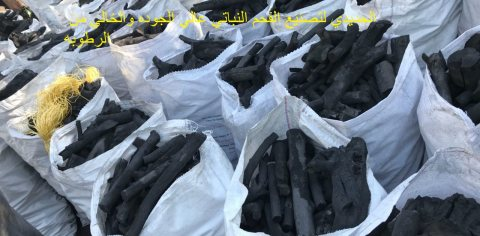 African Natural charcoal