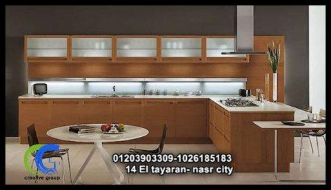 احدث مطابخ= كرياتف جروب للمطابخ ( 01203903309 )