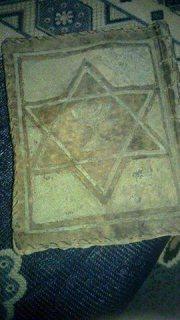 مخطوطات يهودية قديمة
