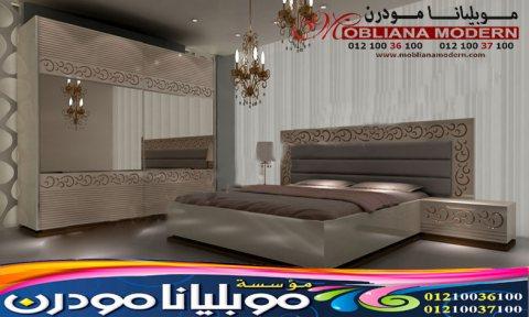 كتالوج اثاث مودرن 2021 - Modern Furniture Sameh Elawady