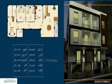 شقة بمدينة الشيخ زايد بارقى الاماكن