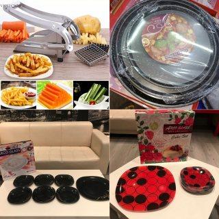 عيد ام /طقم جاتوة اركوبيركس و صواني البيتزا جرانيت وقطاعة بطاطس استالس