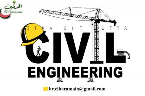 مطلوب مهندسين مدني طرق وكباري لشركة مقاولات بالسعودية