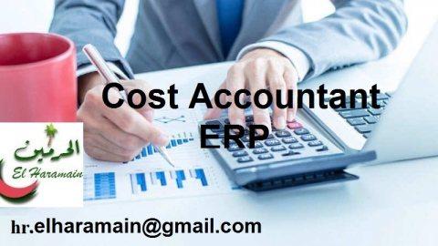 مطلوب محاسب تكاليف مقاولات ERP