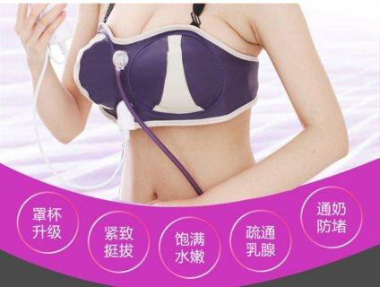 جهاز تكبير الثدي يساعد على تناسق شكل الثديين