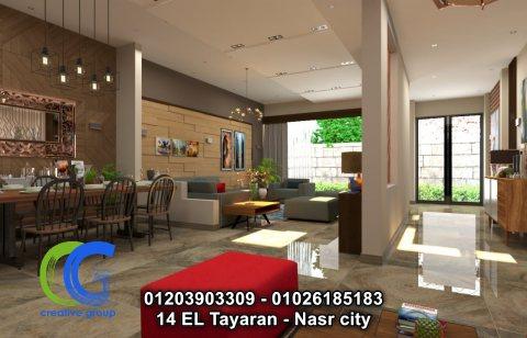 شركات تشطيب منازل – كرياتف جروب (01026185183 )