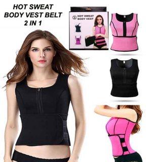 مشد Hot sweat body vest لاخفاء البروز وظبط شكل الجسم01283360296