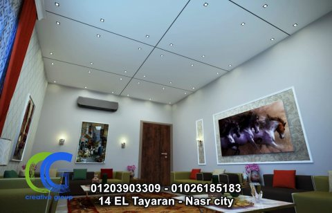 شركات ديكور داخلي - شركة ديكورات مودرن – كرياتف جروب -01203903309
