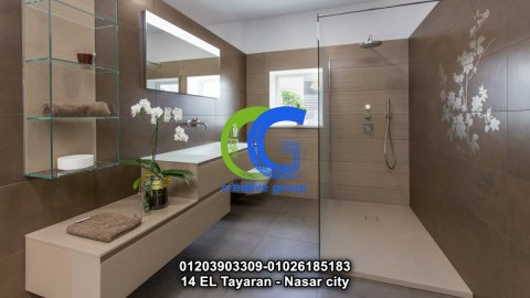 افضل دولاب حمام – كرياتف جروب ( للاتصال 01026185183 )
