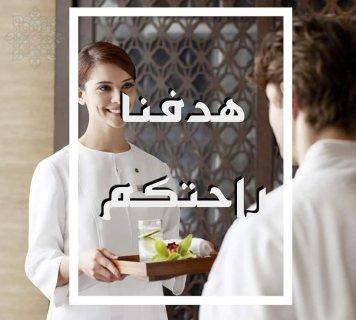 ارخص مساج ف مصر عندنا وبس مدربات سوريات